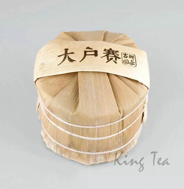 2016 XiaGuan DaHuSai Cake 200g   YunNan        Puerh Raw Tea Sheng Cha