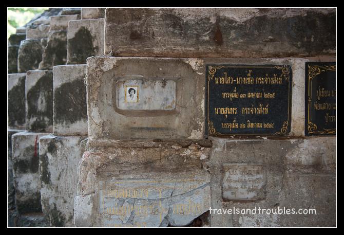 Voor eeuwig in de schoot van de Boeddha