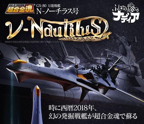 Tamashii Nation: Soul Chogokin GX-80 N-Nautilus
