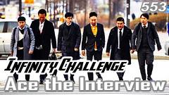 Infinity Challenge Ep.553