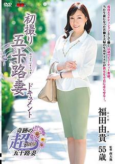 JRZD-774 First Taken Shoot Fifty-two Wife Document Yuki Fukuda