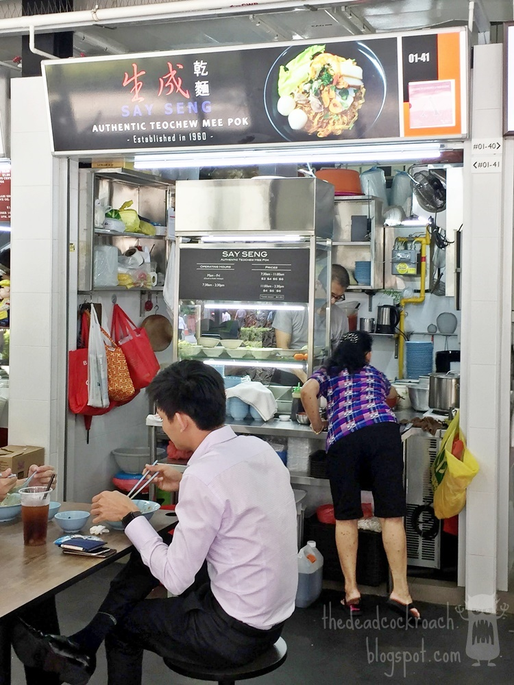 food, food review, golden shoe, golden shoe hawker centre, market street interim hawker centre, mee pok, review, say seng, say seng authentic teochew mee pok, teochew mee pok, 生成乾面, singapore