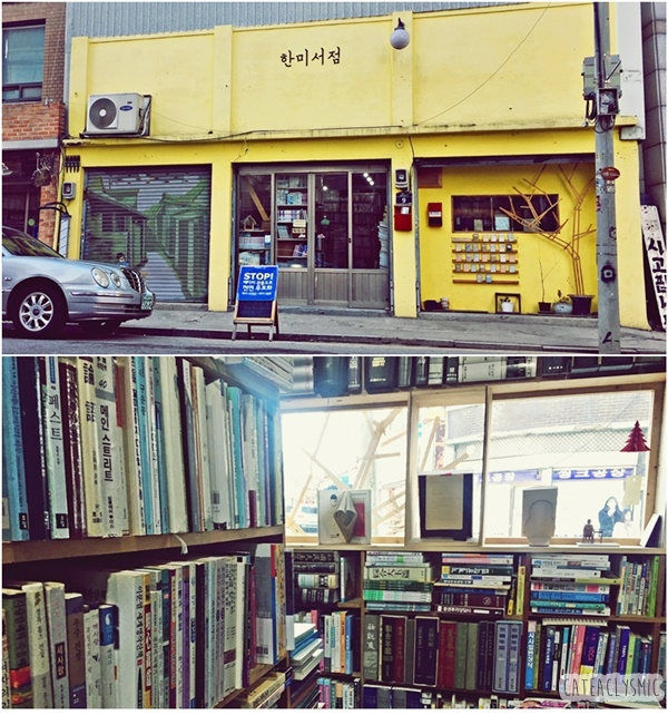 Hanmi Book Shop Incheon Goblin Episode 3 6