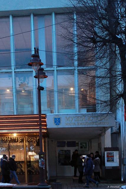 Музей історії міста Хмельницького