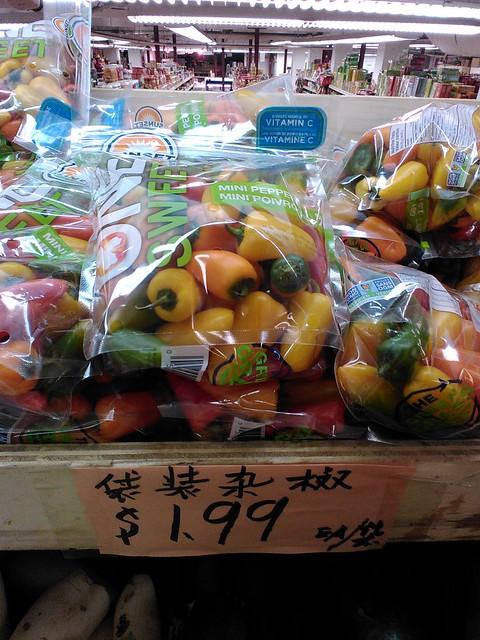 小彩椒1.99加元/袋