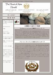 2017SepDecJPN-page-001