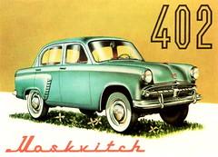 Moskvitch 402 (1956-57)
