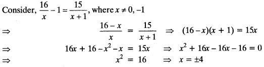 Quadratic Equations Chapter Wise Important Questions Class 10 Mathematics 62
