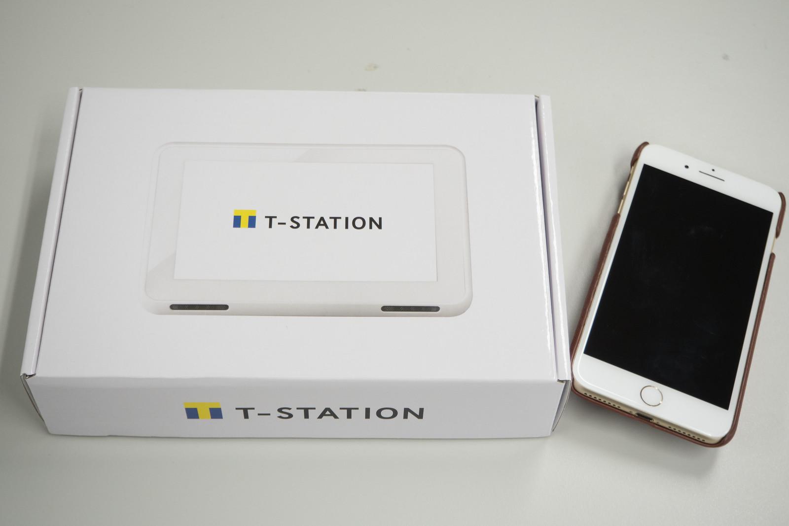 T-Station-1