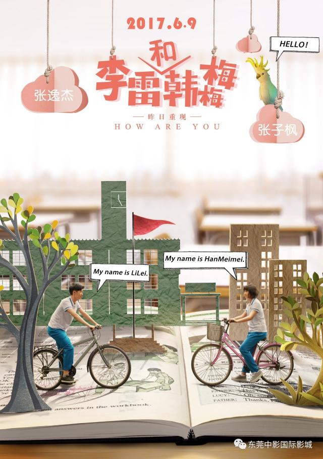 Lý Lôi Và Hàn Mai Mai - Li Lei And Han Meimei (2017)