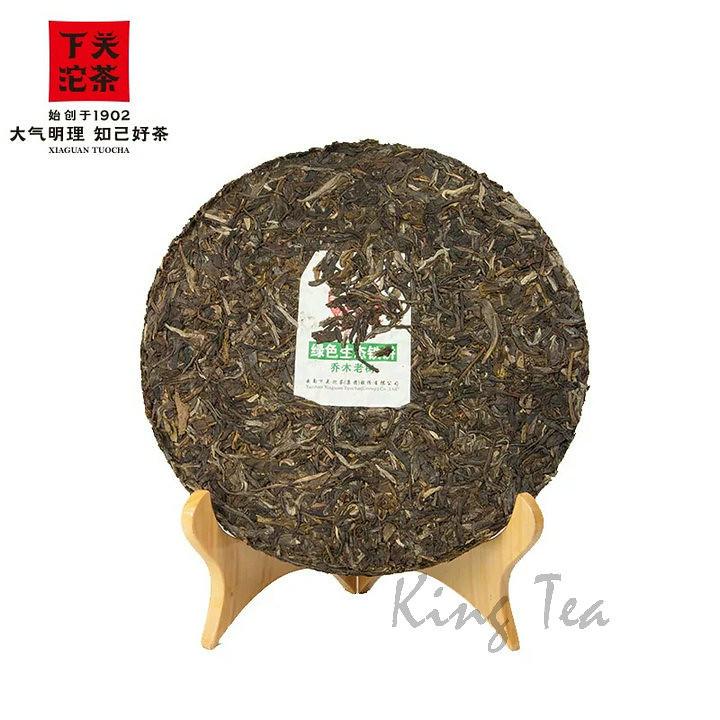2014 XiaGuan LvSeShengTai   Cake 357g   YunNan        Puerh Raw Tea Sheng Cha
