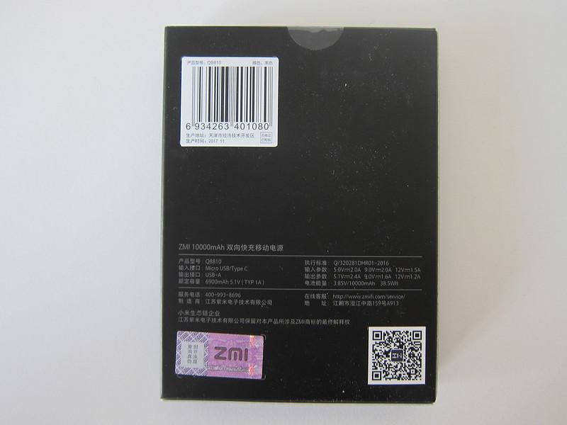 Xiaomi ZMI QB810 10,000mAh Power Bank - Box Back