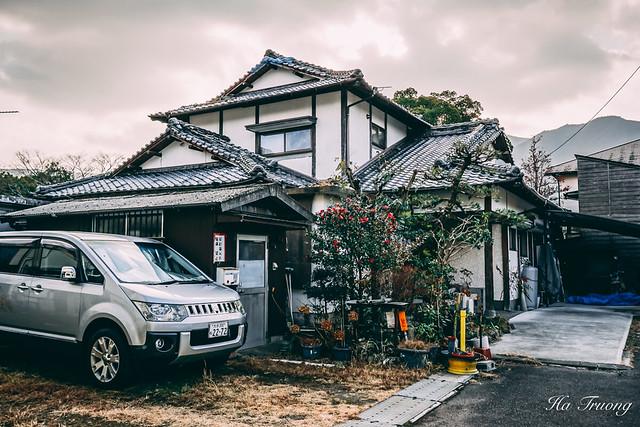Japanese house in 湯布院 Yufuin