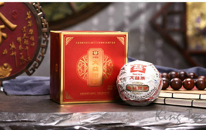 2009 TEA TEA DaYi  Tuan Cha Tuo 357g  YunNan Menghai  Puerh Ripe Cooked Tea Shou Cha