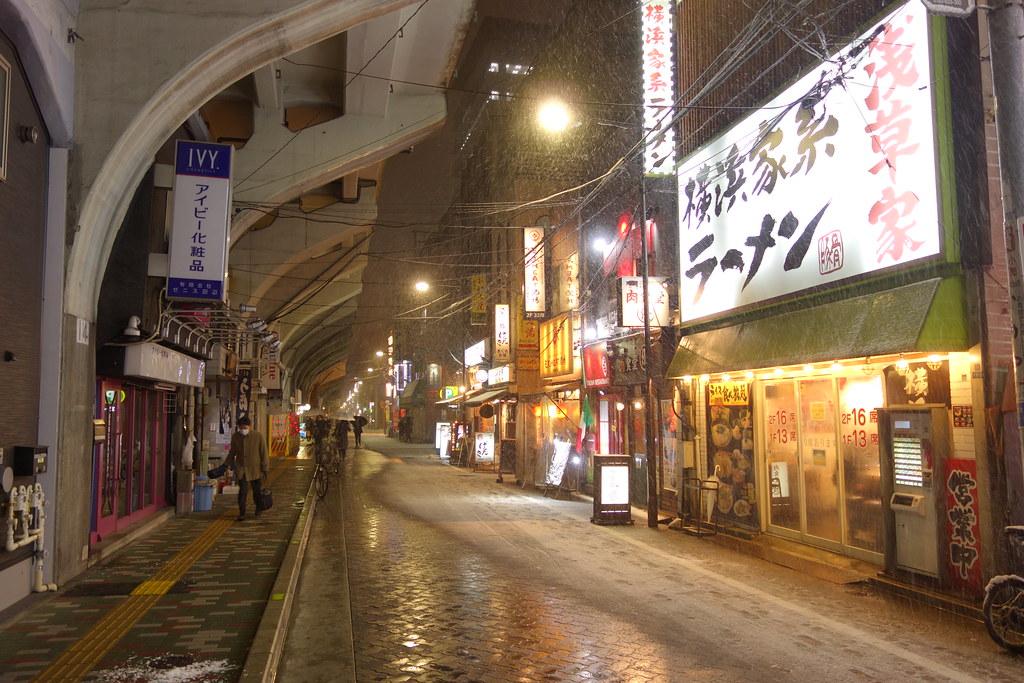 Asakusabashi, Tokyo