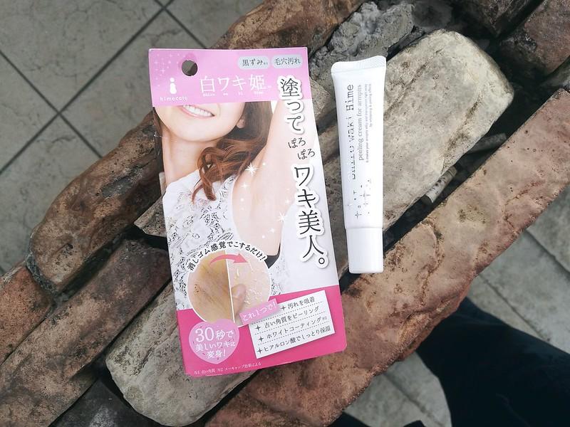 underarm-whitening-cream-shiro-waki-hime-1