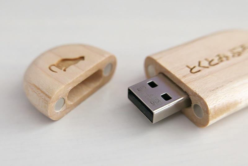 フォーテックス ウッド型USB