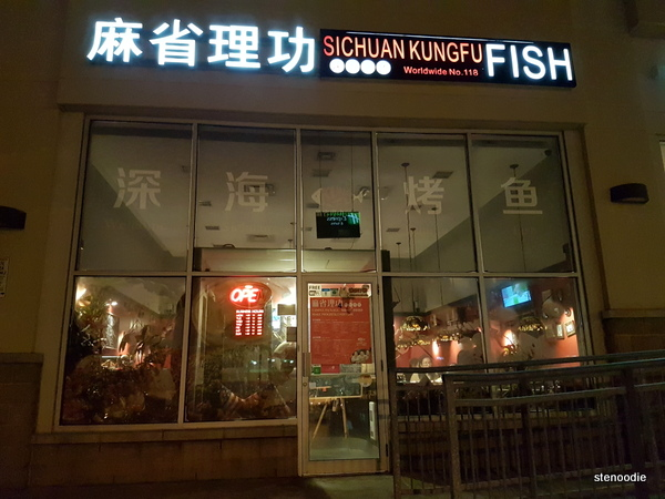 Sichuan Kungfu Fish storefront
