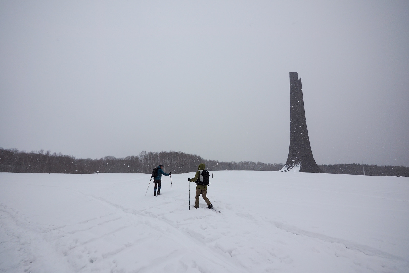 Snowshoeing in Nopporo Forest Park (Hokkaido, Japan)