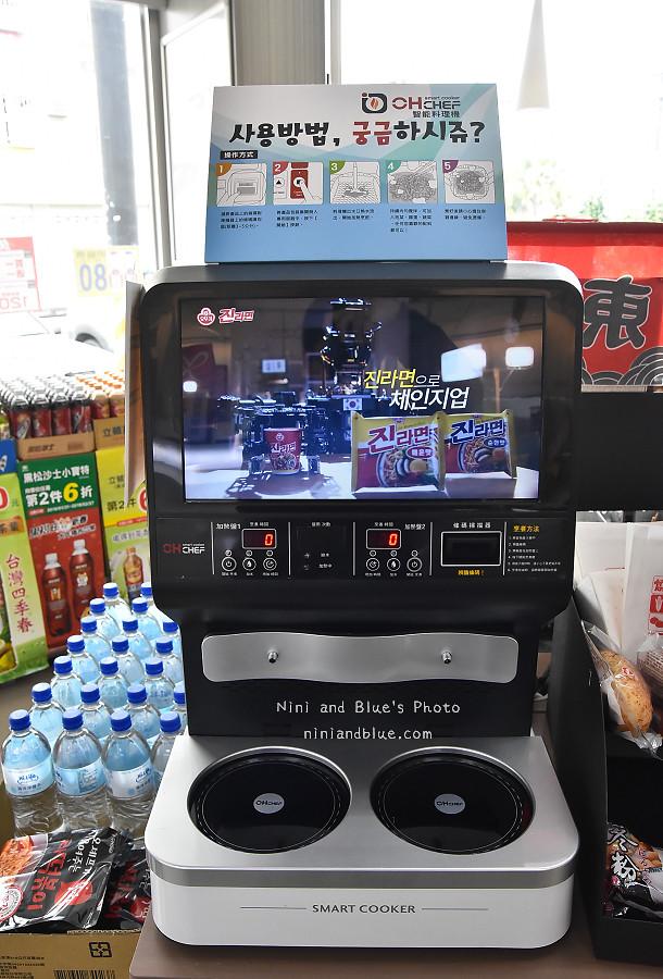 萊爾富 韓國泡麵機03