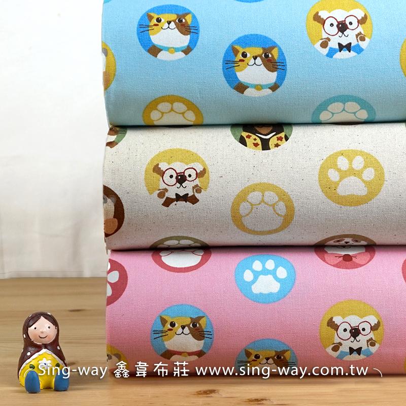 原-猜猜腳印 可愛動物 ZOO 熊 貓咪 無尾熊  手工藝DIy拼布布料 CF55063