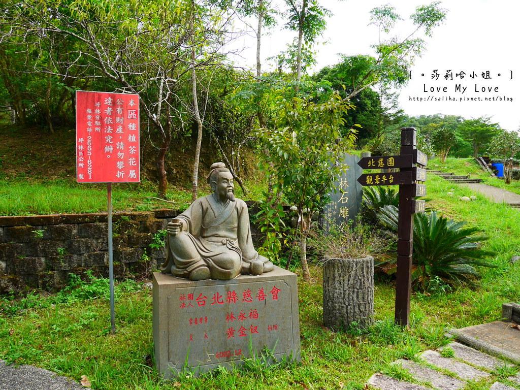 坪林老街一日遊景點石雕公園 (10)