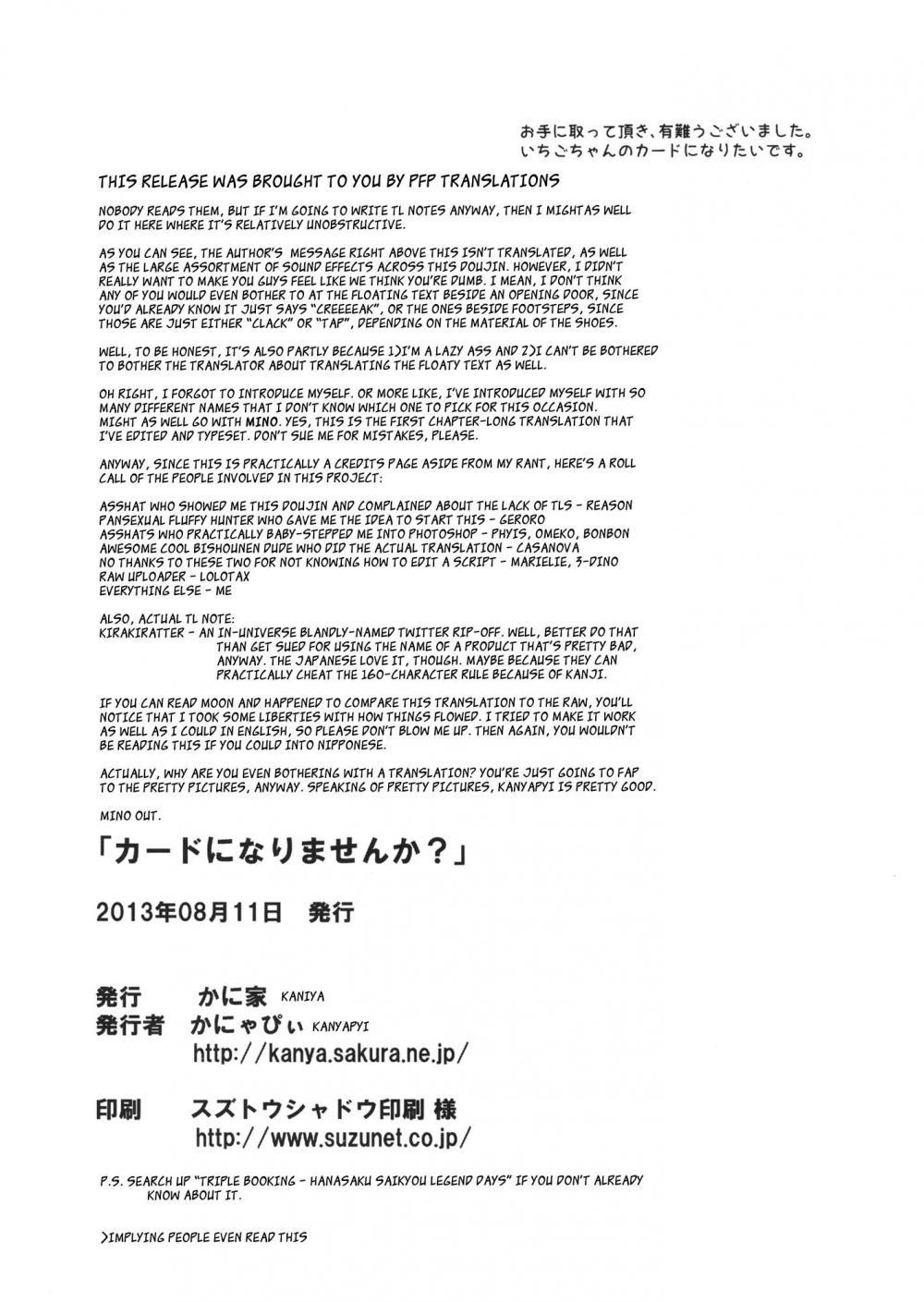 HentaiVN.net - Ảnh 21 - Card ni Narimasenka? - Wont You Become A Card ? - Oneshot