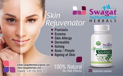 Savinin Skin Rejuvenator Capsules for Skin disease from Swagat Herbals