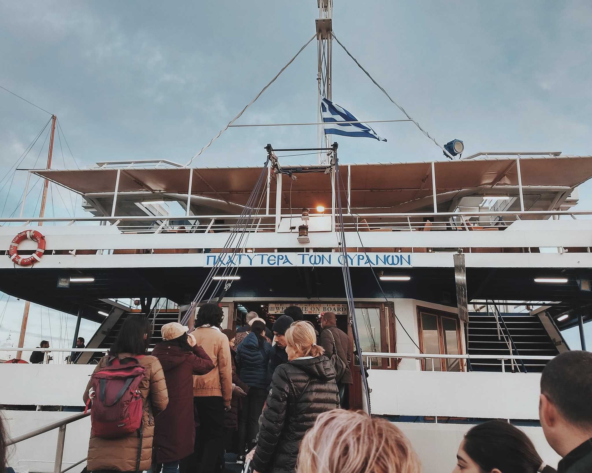 athens one day cruise reviews