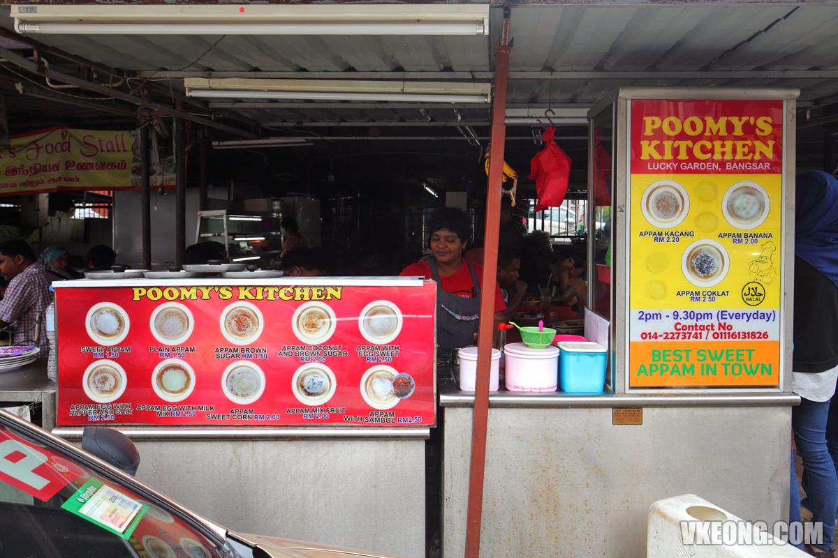 Poomy's-Kitchen-Appam-Bangsar