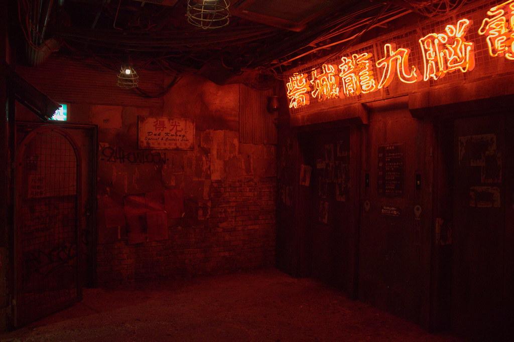 Neon Sign, Anata No Warehouse, Kawasaki