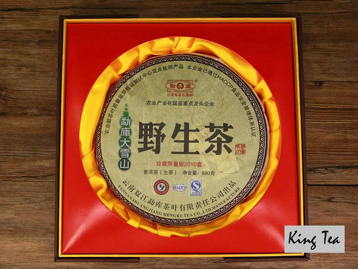 2010 ShuangJiang MengKu YeShengCha Wild Leaf   Cake  880g   YunNan    Puerh Raw Tea Sheng Cha