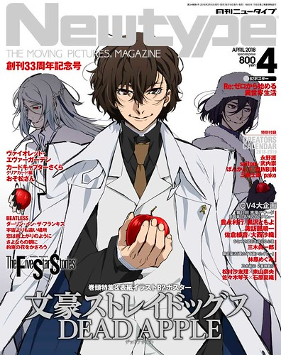 Newtype April 2018 featuring Bungou Stray Dogs: Dead Apple