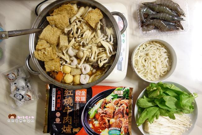 良金高粱牛肉爐 紅燒牛肉 團購美食 火鍋 (13).JPG