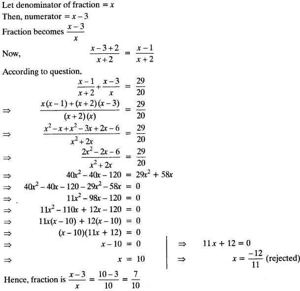 Quadratic Equations Chapter Wise Important Questions Class 10 Mathematics 45