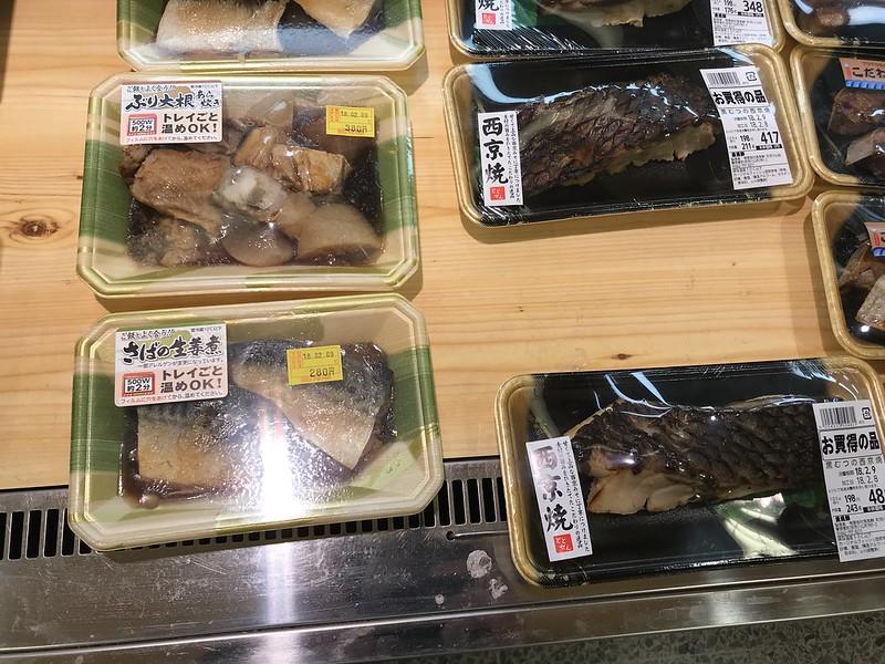 souzai1_43