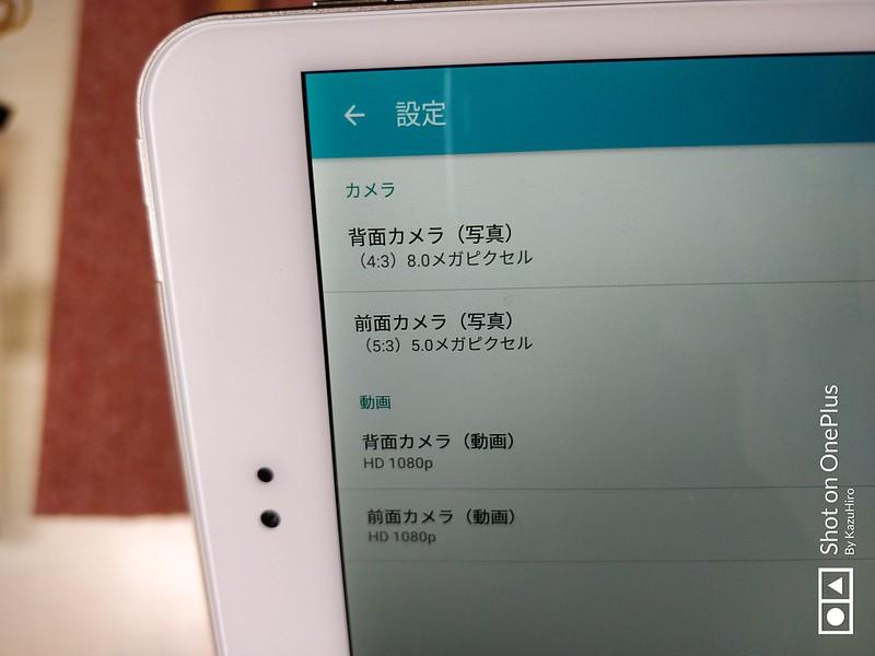 Alfawise Tab カメラアプリ (6)