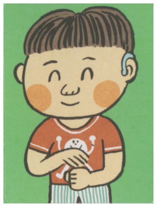 不簡單的生活_綠色人物卡5