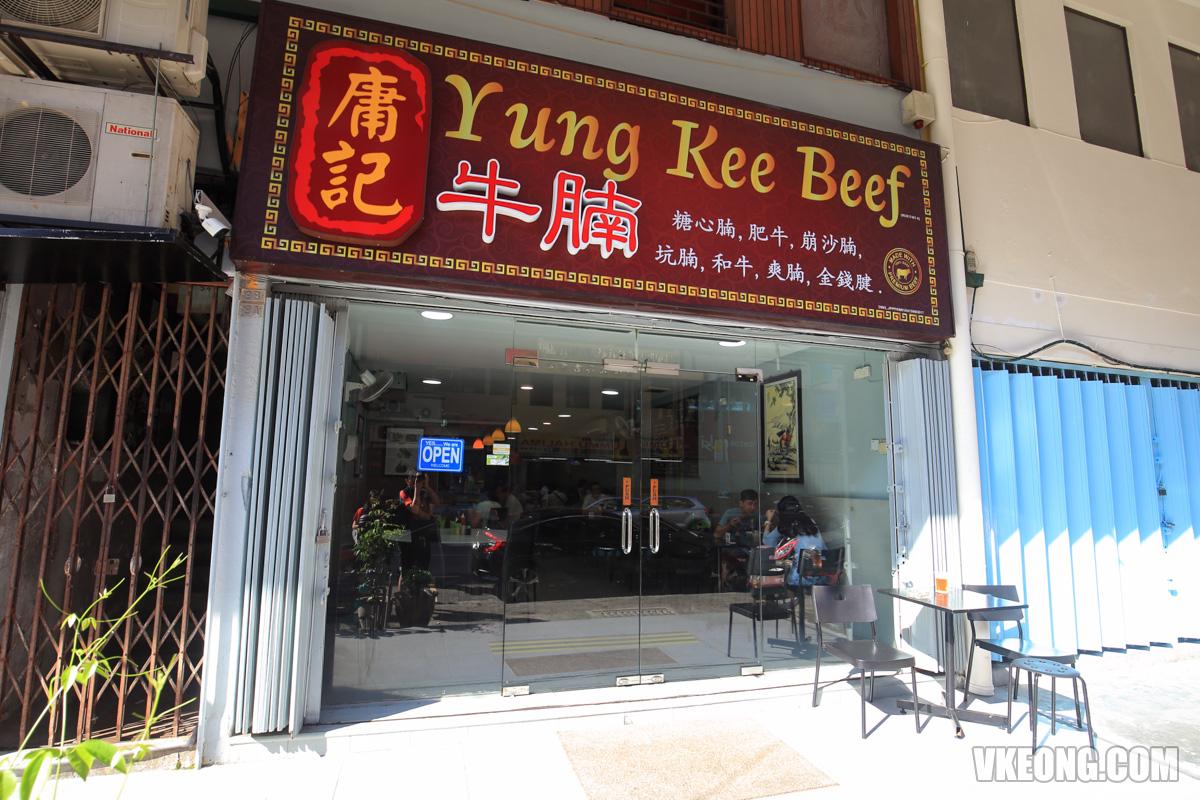 Pudu-Yung-Kee-Beef