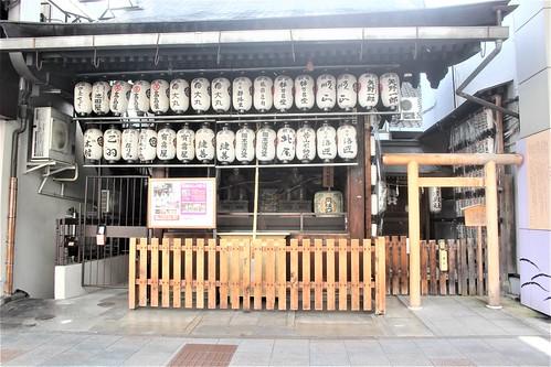 izumoasaka-gosyuin01009