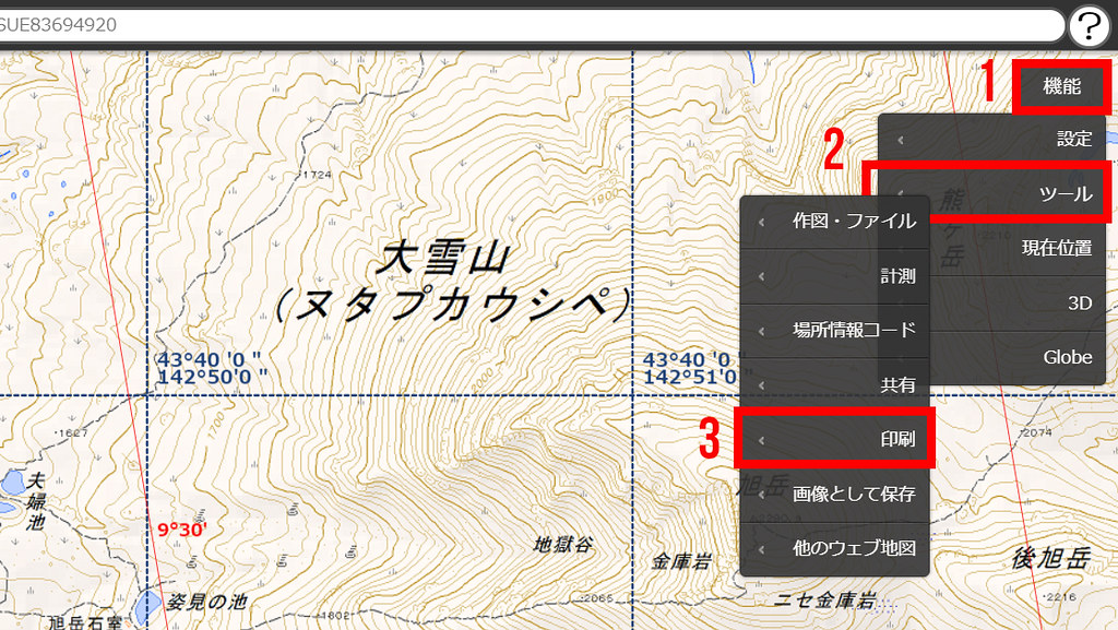 GSI topo maps print button 2