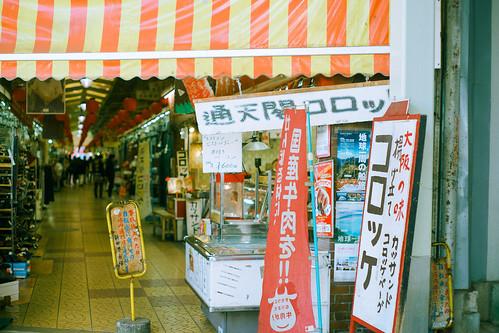 大阪 新世界 通天閣 Osaka Shinsekai Tsutenakaku