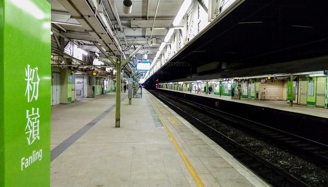 Midnight Train Station
