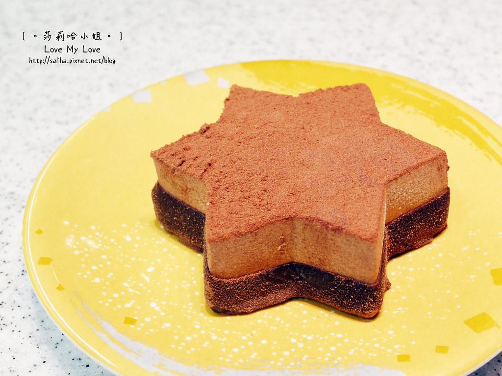 台北西門町平價日本料理餐廳壽司海鮮推薦點爭鮮 (12)