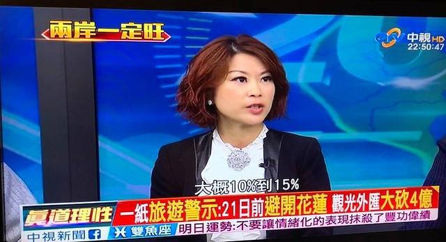 玉書兩岸一定旺 (3)