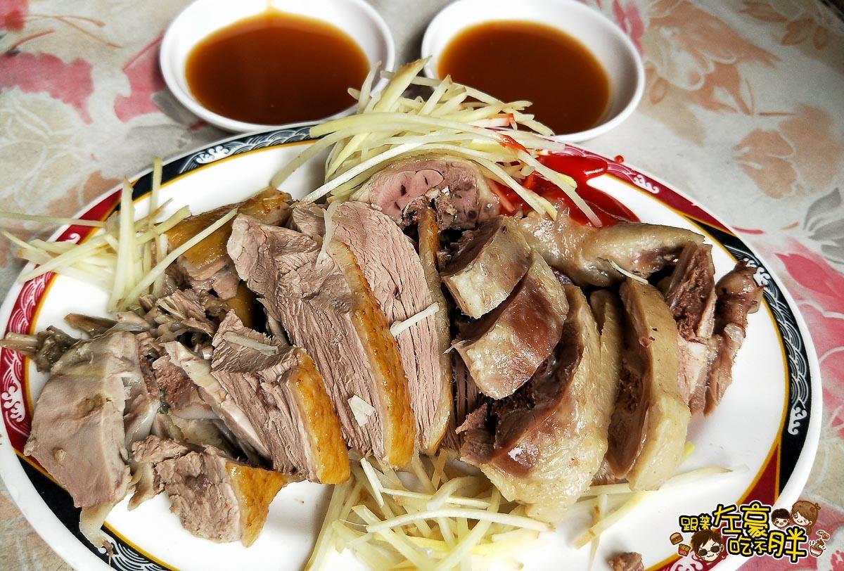 七賢鴨肉飯-10