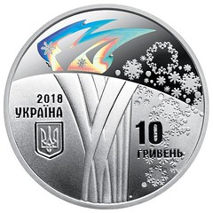 2018 Winter Olympics Holographic 10 Coin