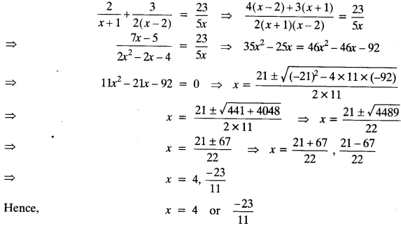 Quadratic Equations Chapter Wise Important Questions Class 10 Mathematics 43
