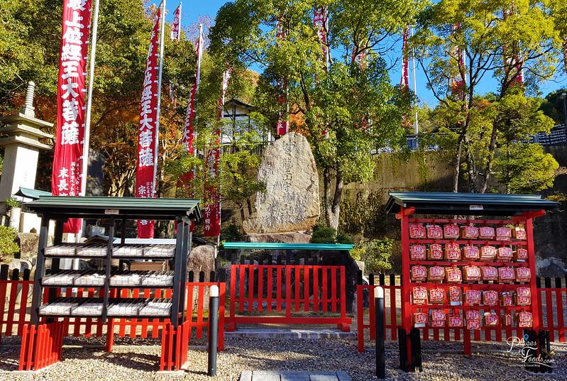okayama sajio inari ritual