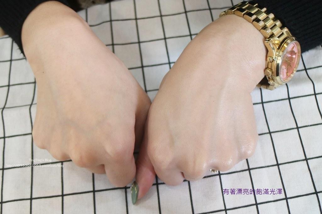 Cestvrai莎菲亞紅玉蠟菊抗痕 (12)